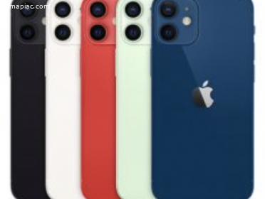 Bomba áron új iPhone 12 mini 64GB, független, üzletből, apple garancia